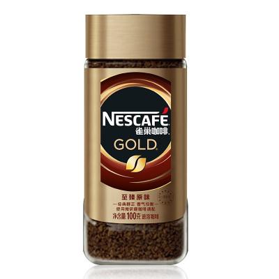 雀巢(Nestle)金牌至臻原味黑咖啡 100g瓶装 速溶咖啡