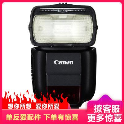 佳能(Canon) SPEEDLITE 430EX III-RT 外接闪光灯 适用佳能EOS单反相机 数码单反相机