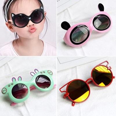 防紫外线女幼儿男童男宝宝宝眼镜儿童太阳镜1-3岁防晒中大童女童