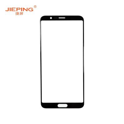 捷屏(JIEPING)適用于華為V10蓋板 手機外屏維修更換 黑色(不含稅)
