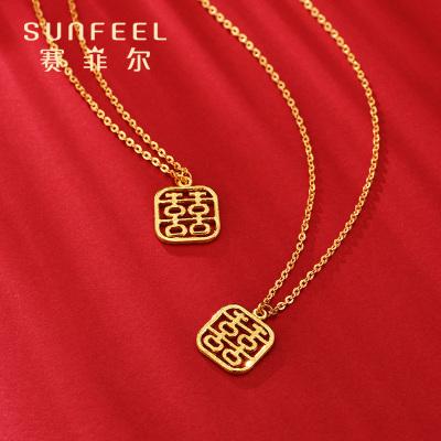 賽菲爾 黃金項鏈女款足金9999套鏈項鏈吊墜雙喜女款結婚送禮純金黃金飾品金墜子