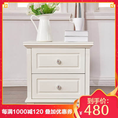 A家家具 韩式田园床头柜卧室组装白色床边柜简约储物双抽柜 HS0201-U 客厅家具木质