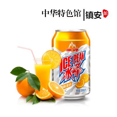 【中华特色】镇安馆 陕西特产冰峰橙汁饮料330ml单瓶 瓶汽水天然饮料 新老包装随机发 西北