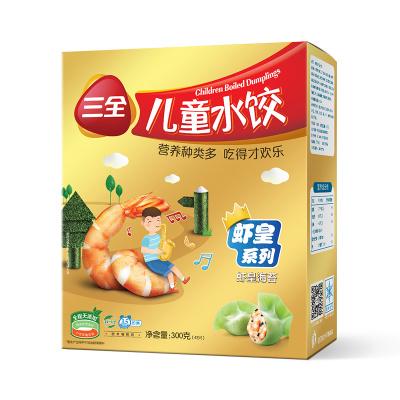 三全金裝新品兒童水餃蝦皇海苔速凍餃子營養輔食300g(42只)
