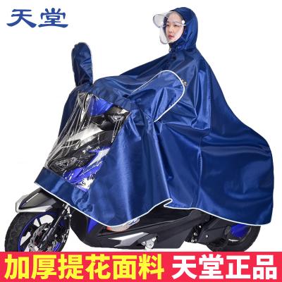 天堂傘摩托電動自行電瓶車雨衣單人加大加厚防水男女騎行防暴雨雨披