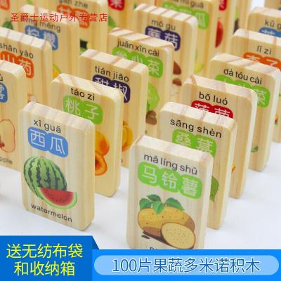 因樂思(YINLESI)多米諾骨牌積木100片兒童玩具寶寶識字認字木質積木塊