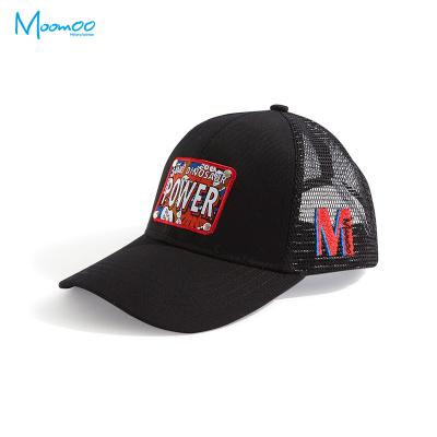 【79元任選3件】moomoo童裝男童帽子兒童棒球帽夏季新款中大童印花時尚遮陽帽子