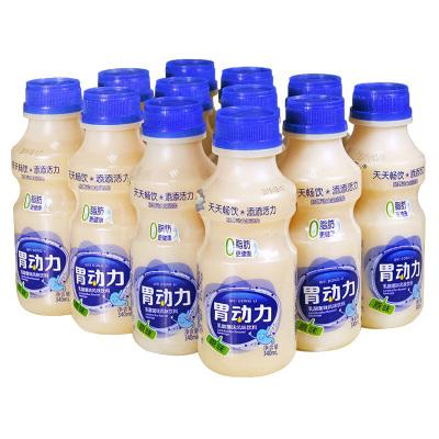 『12瓶19.9元』淘栗猫_胃动力340ml*12瓶乳酸菌风味儿童酸牛奶饮料整箱批发