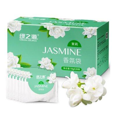 綠之源 20包裝茉莉香氛袋除味衣柜廁所汽車除臭香包香囊香袋固體芳香劑Z-2742