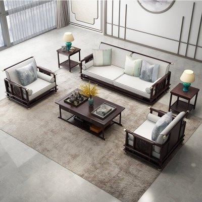 枳記家 新中式沙發現代中式簡約客廳高檔實木布藝沙發禪意組合家具定制