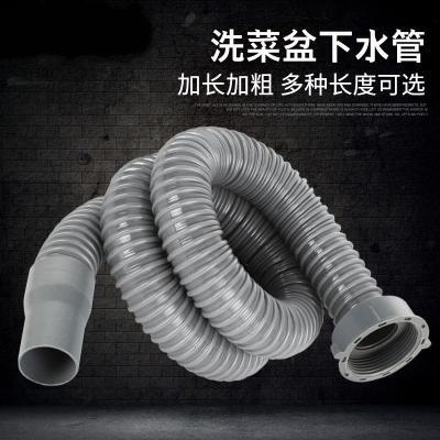 廚房下水道管子加長閃電客洗菜盆水下水管配件單排水管延長軟管防臭 0.8米長直管【買一送四】