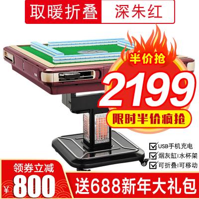 全自动家用麻将机USB充电带取暖可折叠可移动麻将桌麻将馆家用静音机