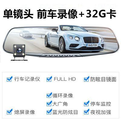 1080P超高清行车记录仪夜视双镜头前后录制倒车影像电子狗一体机 单镜头【升级版1080P】带32G卡