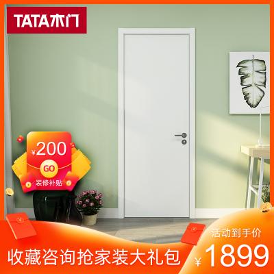 TATA木門 簡約時尚室內房門 臥室套裝門 實木復合免漆定制木門@001