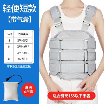 可調胸腰椎固定支具支架脊椎脊柱壓縮性骨折術后護具護腰帶 輕便短款(帶氣囊) S