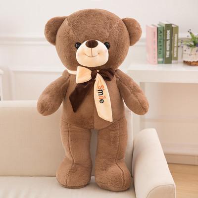 2020新款ST-领结熊MQ领结熊毛绒玩具儿童创意公仔玩偶情人节女友生日礼物PP棉填充七夕礼物