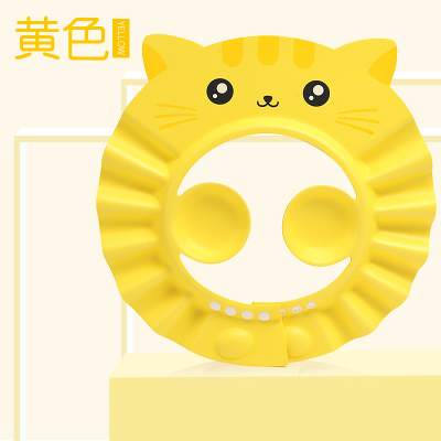 寶寶洗頭神器嬰兒童防水護耳小孩洗澡淋浴幼兒洗頭發浴帽子可調節 黃色+加長條 可調節
