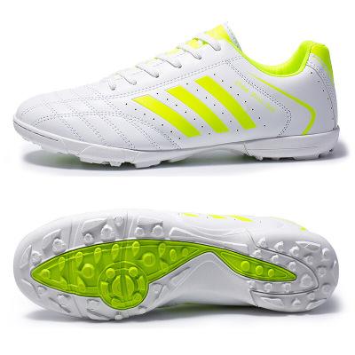 珂卡慕(KEKAMU) 儿童足球鞋训练鞋男童小学生孩子足球装备青少年足球鞋男碎钉