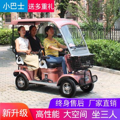小巴士四轮电动车电瓶车带棚老年代步车老人观光车接送孩子双人成人车