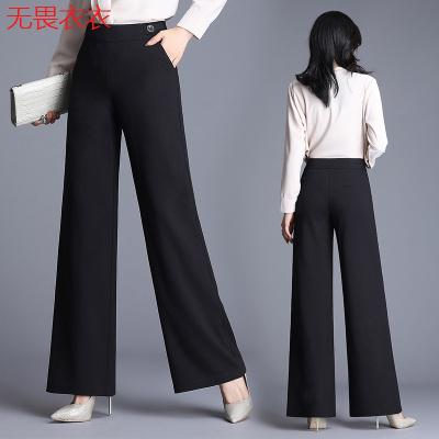 無畏衣衣2020春裝新款垂感闊腿褲女高腰大碼寬松黑色直筒工作西裝褲子長褲