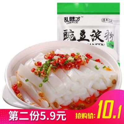 亂劈才豌豆淀粉500g 袋裝白涼粉原料豌豆淀粉四川特產家用自制碗豆粉涼粉