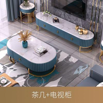 顧致輕奢大理石電視柜現代簡約小戶型茶幾電視柜組合時尚客廳家具套裝
