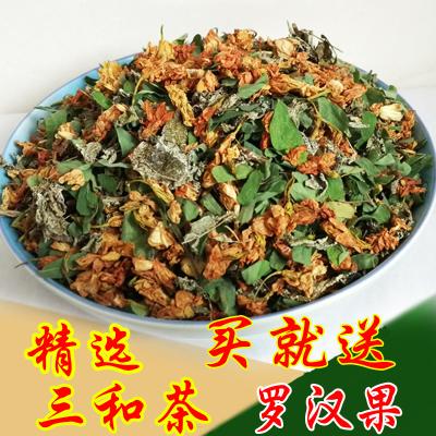 三和茶 溪 雞骨葉 羅漢果花茶 三合茶涼茶500g益生茶