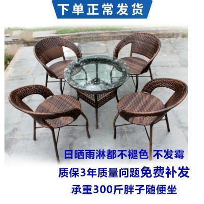 京好藤椅子茶幾三件套裝組合沙發客廳藤制小椅子陽臺休閑靠背椅茶桌A79