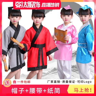 六一兒童節兒童書童演出服古裝國學服漢服女童表演服三字經弟子規孔子服裝男
