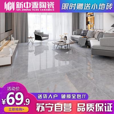 新中源陶瓷客厅瓷砖地砖800x800灰色现代北欧仿大理石防滑地板砖8973