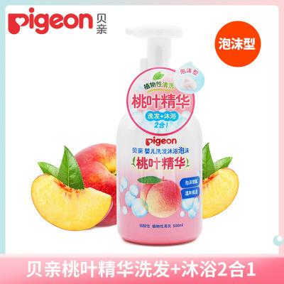 貝親(Pigeon) 桃葉精華洗護 嬰兒洗發沐浴2合2IA209 弱酸性 桃子味 洗發沐浴露 泡沫型500ml
