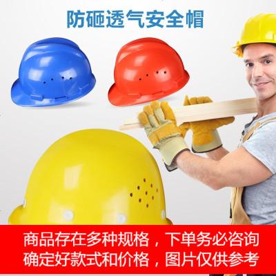 貨頭盔帽透氣ABS國標勞保騎行玻璃鋼電瓶車小電驢男女 定制