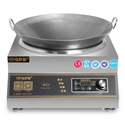 HASASI哈萨斯商用电磁炉6000w 凹面炒炉大功率商业厨房节能电磁灶6KW高功率