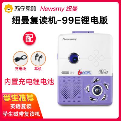 紐曼(Newsmy)99E鋰電版復讀機英語學習機磁帶播放機卡帶機錄音機 卡帶機磁帶機插卡播放器 USB充電型新款復讀機