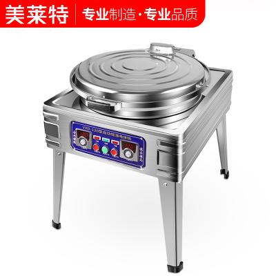 雙面控溫電餅鐺商用大型電熱烤餅爐醬香餅煎餅機千層餅薄餅YXD-1280