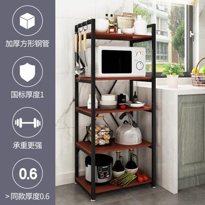 阿斯卡利(ASCARI)廚房置物架微波爐落地多層收納架味架烤箱架子 多功能儲物架