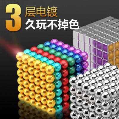 巴克球1000颗星巴磁铁魔力珠磁力棒马克吸铁石八克球古达益智积木玩具八彩512+20颗【基础款】