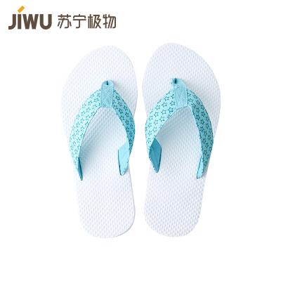 JIWU брэндийн резинэн тавчик эмэгтэй цайвар цэнхэр 39-40