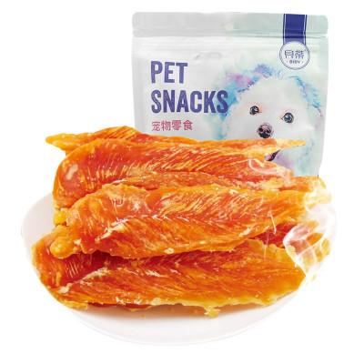 貝蒂 狗狗零食雞胸肉340g凈重 雞小胸 肉干 泰迪 金毛 磨牙訓練 獎勵 寵物零食 貝蒂