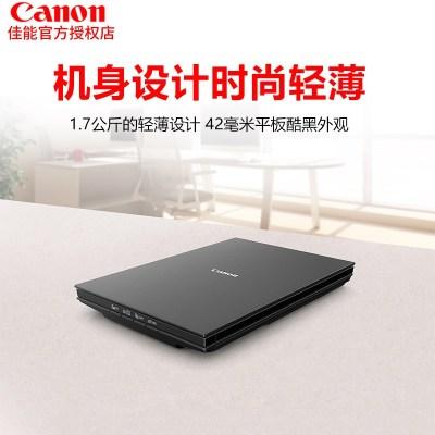 佳能(Canon)LiDE300高速照片扫描仪便携式家用办公彩色照片文件书籍高清高速OCR识别PDF替代 120