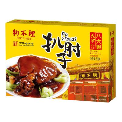 狗不理 天津八大碗扒肘子700g蒸燴煮料理包速食方便菜肴半成品菜