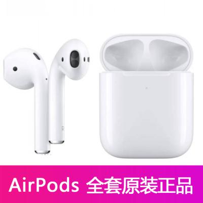 【二手9成新】蘋果(Apple) AirPods 藍牙無線耳機 airpods一代原裝無線耳機iPhone手機耳機 全套