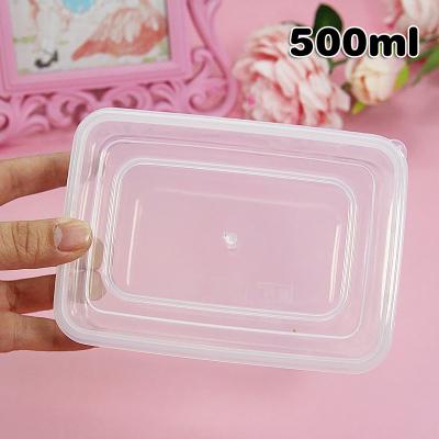 500ml水晶泥起泡膠假水泥長方形透明塑料史萊姆粘土收納盒子密封平蓋盒比利閃靚收納玩具