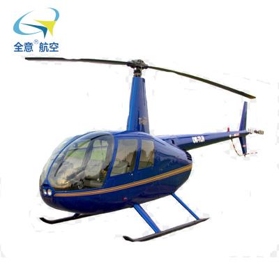 【二手直升機定金】羅賓遜R44直升機 2014年1350小時 直升機出租 載人直升機銷售 私人飛機 全意航空真機飛機整機