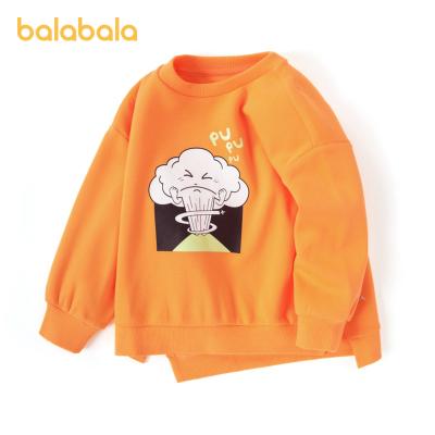 巴拉巴拉童裝兒童衛衣男童秋裝寶寶上衣洋氣圓領長袖套頭衫潮童帥