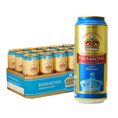 德国进口 凯尔特人(Barbarossa)小麦啤酒500ml*18听/箱