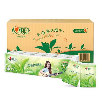 心相印 手帕纸 茶语系列 4层*72包纸巾(整箱销售)(新老品交替发货)