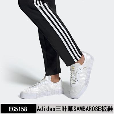 adidas女鞋2020新款三葉草SAMBAROSE復古厚底休閑松糕板鞋AQ1134