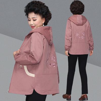 【新款上新】媽媽春秋裝大碼風衣短款2020年新款洋氣40歲50中老年女裝春裝外套