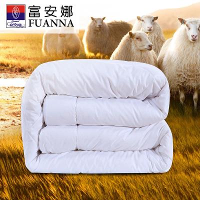 富安娜(FUANNA)出品圣之花家纺 羊毛被纯色冬被保暖被芯被子磨毛羊毛混合被 欣悦羊毛混合春秋被